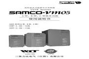 三木(MIKI) SHF-5.5K变频器 说明书