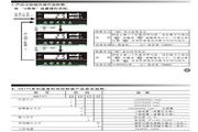 欣灵HHT-T100智能型温度-时间控制器说明书