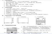 欣灵HH-1QG温湿度(凝露)控制器说明书