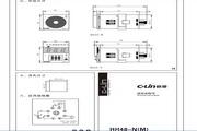 欣灵HH48-N温度调节仪说明书