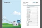 西普XPR1-CN-T-280-3软起动器说明书