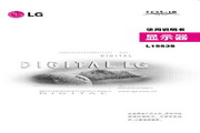 LG L1553S液晶显示器 使用说明书