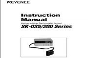 基恩士SK 系列高精度静电消除传感器说明书