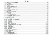 汇川 MD280T0.7G变频器 用户手册