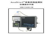 哈希ACCuChlor2余氯在线监测仪使用说明书