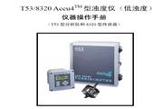 哈希T53-8320低量程浊度仪使用说明书