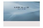 三星 2243QWX液晶显示器 使用说明.