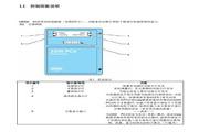 哈希pcx2200 颗粒记数仪使用说明书