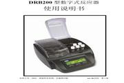 哈希DRB200数字消解器使用说明书