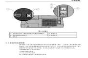 哈希DR5000分光光度计使用说明书