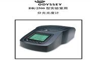 哈希DR2500分光光度计使用说明书