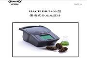 哈希DR2400分析仪使用说明书