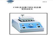 哈希COD反应器使用说明书