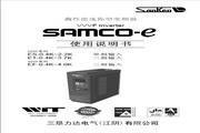 三肯(SANKEN) EF-0.75K变频器 说明书