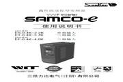 三肯(SANKEN) ET-2.2K变频器 说明书