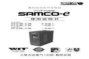 三肯(SANKEN) ES-1.5K变频器 说明书