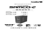 三肯(SANKEN) ES-0.75K变频器 说明书