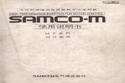 三肯(SANKEN) MF-2.2K变频器 说明书