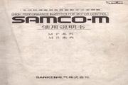 三肯(SANKEN) MF-1.5K变频器 说明书