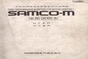 三肯(SANKEN) MF-0.75K变频器 说明书