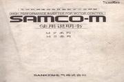 三肯(SANKEN) MF-220K-380变频器 说明书