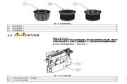 哈希amtax sc氨氮分析仪用户说明书