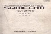 三肯(SANKEN) MF-45K-380变频器 说明书