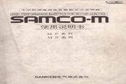 三肯(SANKEN) MF-15K-380变频器 说明书
