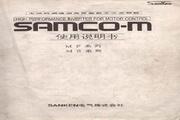 三肯(SANKEN) MF-7.5K-380变频器 说明书