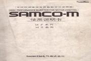 三肯(SANKEN) MF-3.7K-380变频器 说明书