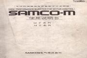 三肯(SANKEN) MF-2.2K-380变频器 说明书