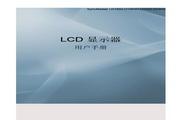 三星 LD220N液晶显示器 使用说明书