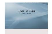 三星 LD190液晶显示器 使用说明书