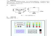YTC3100变压器容量测试仪使用说明书