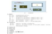 YTC339绝缘油介质损耗测试仪使用说明书