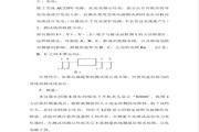 YTC316-3直流电阻快速测试仪使用说明书