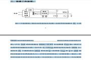 YTC620氧化锌避雷器测试仪说明书