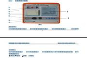 YTC620D氧化锌避雷器特性测试仪说明书