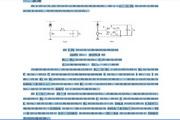 YTC605避雷器计数器测试仪说明书