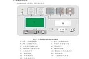 YTC5501B回路电阻测试仪说明书