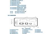 YTC5501回路电阻测试仪说明书