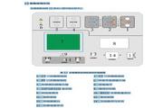 YTC8750B互感器伏安变比极性综合测试仪说明书