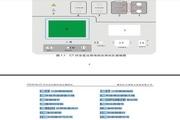 YTC8750伏安变比极性综合测试仪说明书