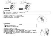 日本共立2007A交流钳形表适用说明书