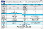 浩纳尔 HE-XL1E4摸式控制器 使用说明书