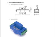 力创EDA9033G智能三相电参数采集模块说明书
