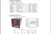 力创EDA9033F三相电参数综合测示仪使用说明书