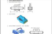 力创EDA9033A三相电参数采集模块使用说明书