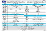 浩纳尔 HEXT350C114摸式控制器 使用说明书