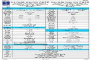 浩纳尔 HE-XL1M4摸式控制器 使用说明书